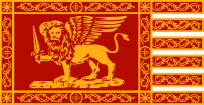 The war flag of Venice